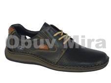 Boty Rieker - pánská letní obuv