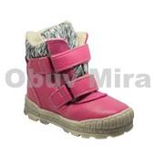 Pegres - dětská zimní obuv